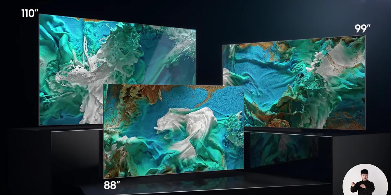 Samsung giới thiệu loạt sản phẩm nghe nhìn đẳng cấp mới - 2021 03 03 195 1