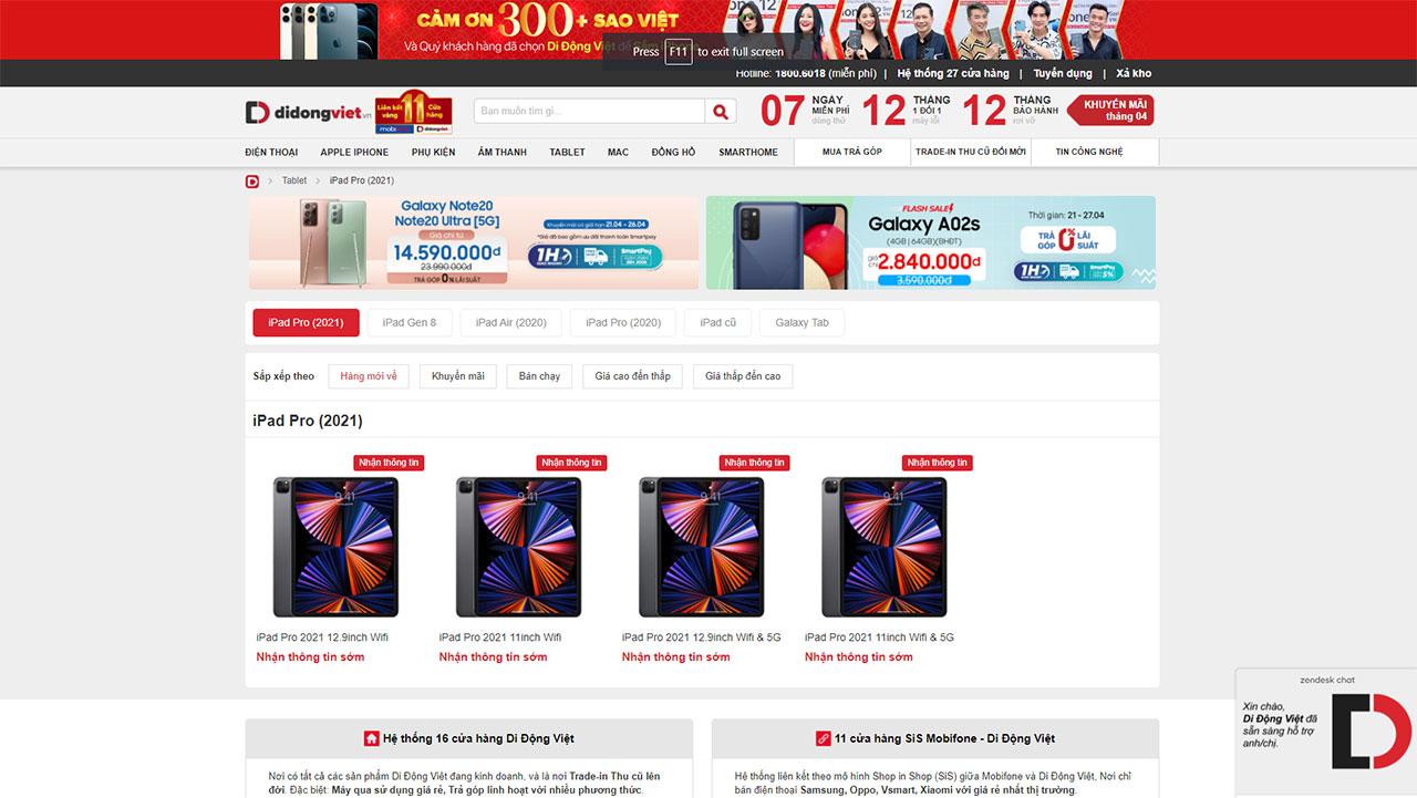 Giá bán dự kiến cho dòng iPad Pro M1 2021 từ 22 triệu đồng - iPadProM1DDV TGS