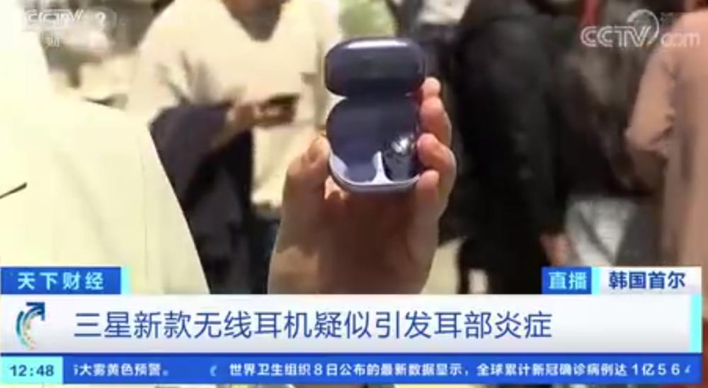 Tai nghe Samsung bị cáo buộc gây viêm tai cho nhiều người dùng - Galaxy Buds Pro 3