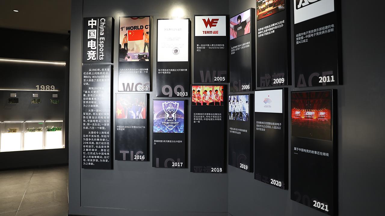 COLORFUL xây dựng bảo tàng lịch sử chip đồ họa - 10