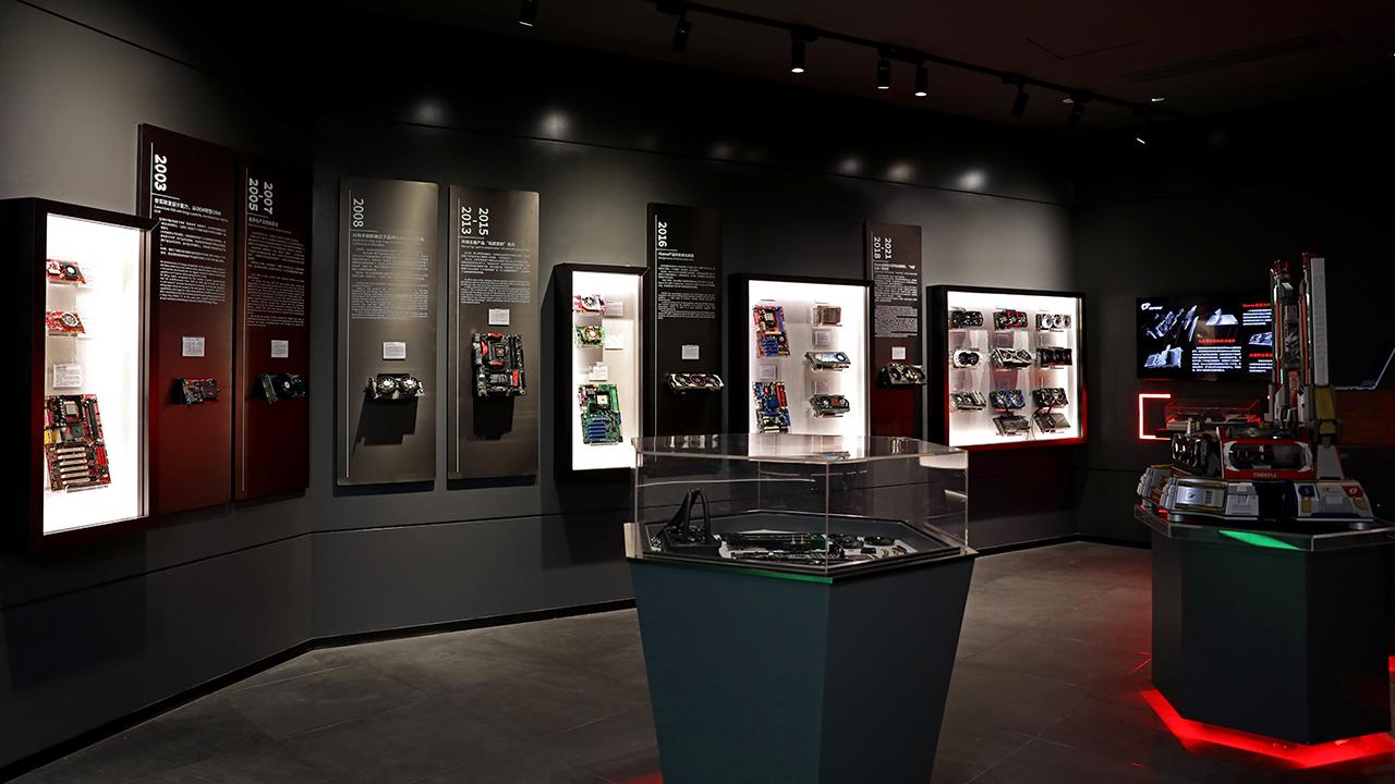 COLORFUL xây dựng bảo tàng lịch sử chip đồ họa - 13