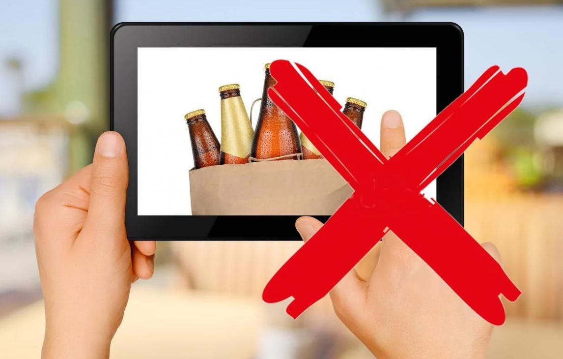 YouTube cấm quảng cáo rượu, cá cược, chính trị, nói phóng đại... trên vị trí trang chủ - YouTube 1