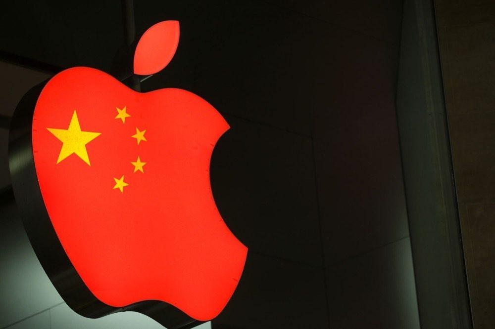 Apple yêu cầu tay rò rỉ Trung Quốc phải tiết lộ nguồn tin đã có từ đâu trong 14 ngày tới - Apple 2 2