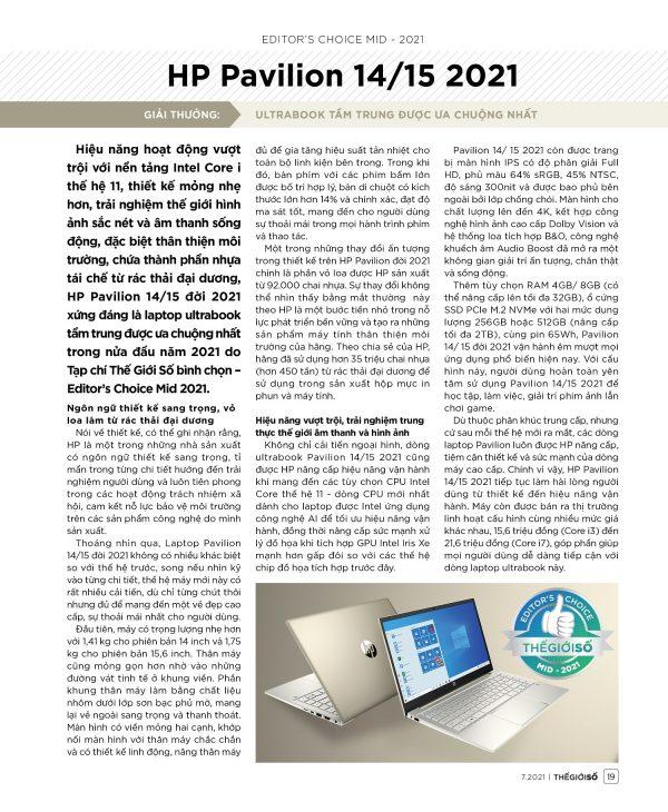 Editor's Choice Mid 2021: HP Pavilion 14/15 2021- Ultrabook tầm trung được ưa chuộng nhất - 19 EDs Choice 1 tr HP Pavilion 1415 2021