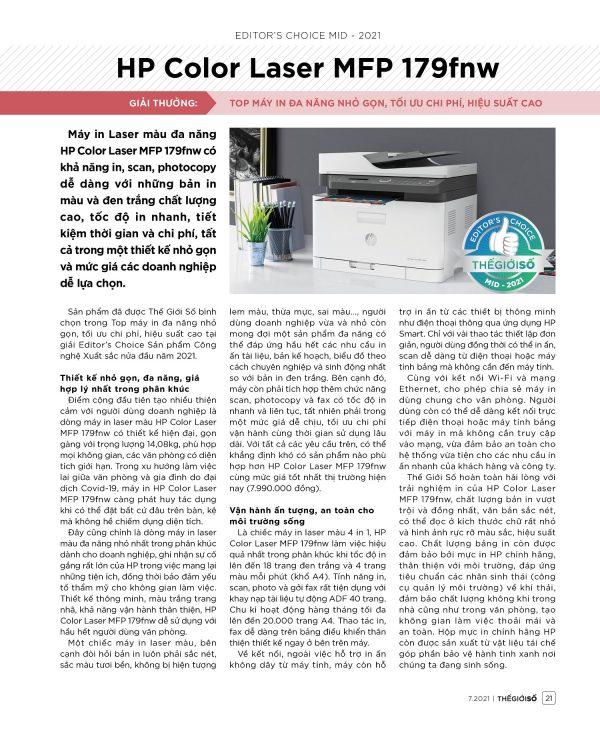 Editor's Choice Mid 2021: HP Color Laser MFP 179fnw - Máy in đa năng nhỏ gọn, tối ưu chi phí, hiệu suất cao - 21 EDs Choice 1 tr HP Color Laser MFP 179fnw