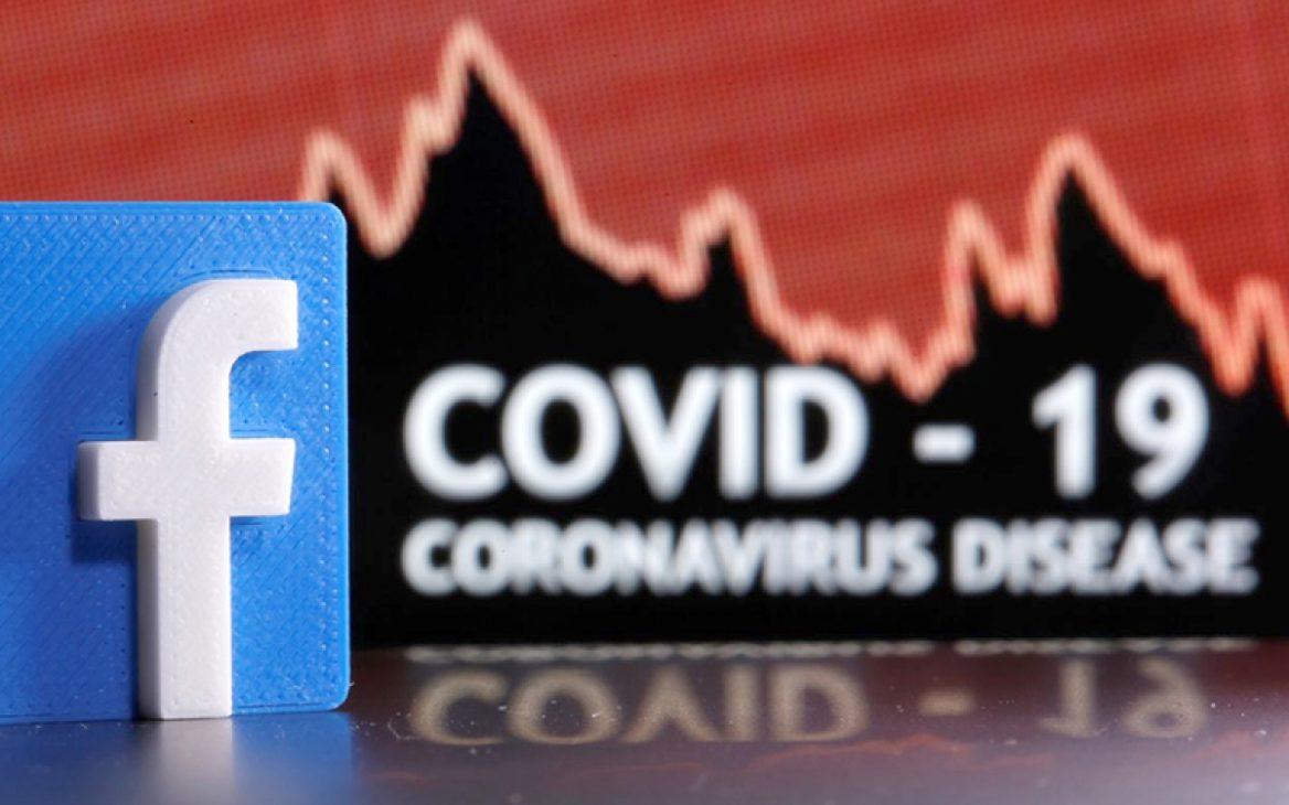 """Zuckerberg """"đánh trống lãng"""" câu hỏi về thông tin sai lệch vaccine Covid-19 trên Facebook - Facebook 3"""