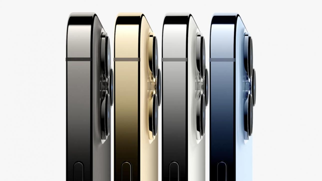 iphone-13-series-2